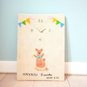 北九州 3月 子育てとお金の教室x世界に一つの足形アート時計づくり