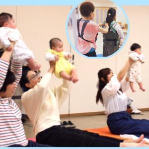 【イベントご案内】ママハピEXPO☆無料オンライン講座☆ベビーヨガ&抱っこひもアドバイス