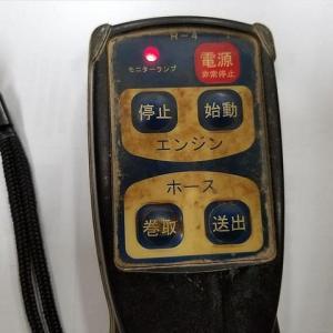 フタバ製ラジコンFRP-Tx修理