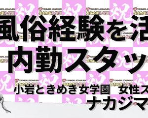 中島BLOG(*'ω'*)♡