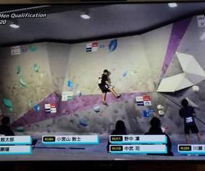 第6回ボルダリングユース日本選手権葛飾大会