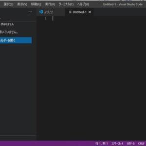 python--初めてのプログラム