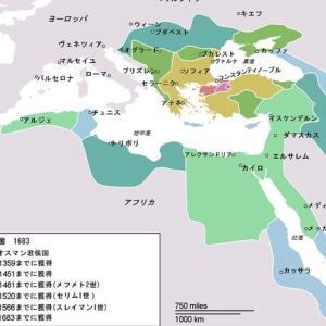 ヨーロッパの歴史・経済-中世/後期-その5
