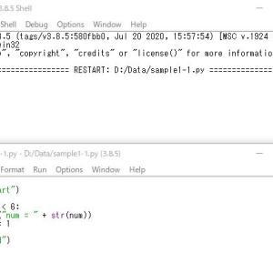 Python--制御文--while文