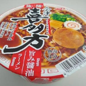 サッポロ一番旅麺 会津喜多方旨み醤油ラーメン