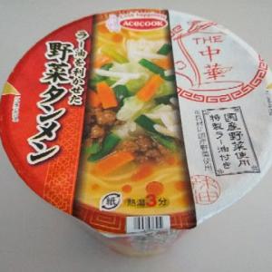 エースコック THE中華 野菜タンメン