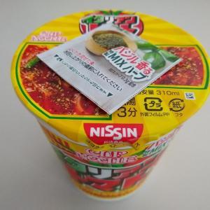 日清カップヌードル イタリアントマト