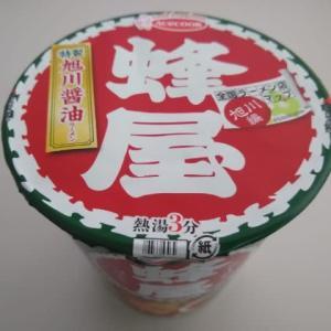 エースコック 蜂屋 特製旭川醤油ラーメン