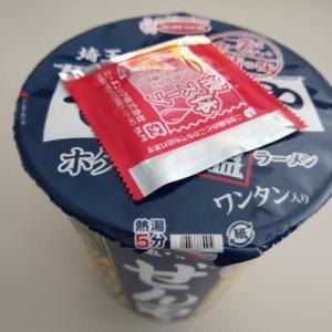 エースコック 埼玉・新座 ぜんや ホタテだし塩ラーメン