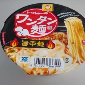 マルちゃん いつもの一杯 ワンタン麺 旨辛麺
