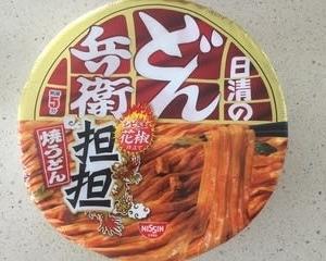 ついに登場!カップ麺