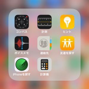 iPhoneの計測アプリ使ったことありますか?