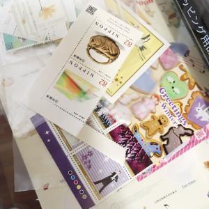 切手の収納、整理