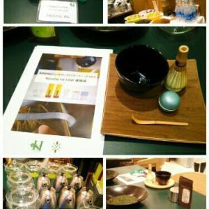 阪神百貨店アンバサダー ファンミーティングVol.4『Needle to Leaf 体験会』当選♪
