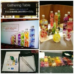 阪神百貨店アンバサダーファンミーティングVol.10『ボトルに花の魅力を閉じ込める!手作りハーバリウム』に当選♪