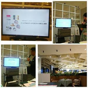 阪神百貨店アンバサダーファンミーティングVol.6『こっとう&スイーツでカワイイ暮らし体験』当選♪