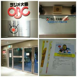 ラジオ大阪の【OBC防災座談会】に参加しました♪