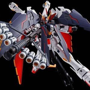 【プレミアムバンダイ限定】 HG 1/144 クロスボーン・ガンダムX1フルクロス 【ガンプラ予約】