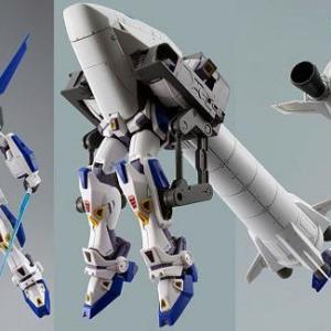 【プレミアムバンダイ限定】 MG 1/100 ガンダムF90用ミッションパック Oタイプ&Uタイプ 【ガンプラ予約】