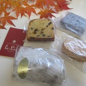 フランス菓子ル・リスのシュトレン@東京
