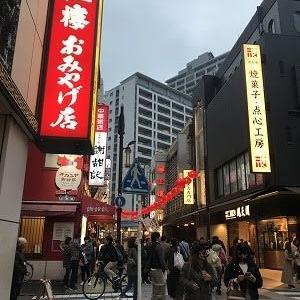 横浜中華街でお土産を買う