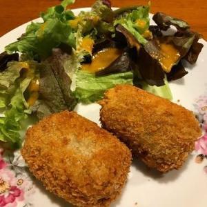 里芋のコロッケ、里芋のご飯、里芋のうどん