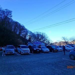 遠くからの登山者が多かった剣山、ジロウギュウ@徳島県