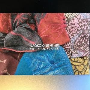Nカフェ&ギャラリーで開かれているNAOKO ONISHI個展@高松
