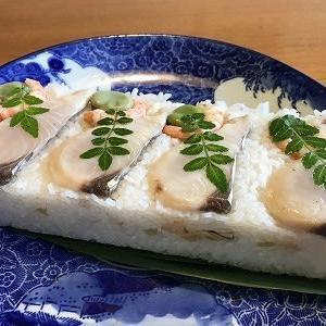 「春祝魚(はるいお)」は讃岐に伝わる鰆の押し抜き寿司