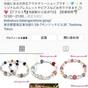 ★インスタグラム★フォロワー1500人突破!!毎日更新中♬