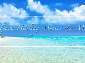 【新月恒例】本当の自分を発見し愛するための無料カードリーディング!(≧▽≦)