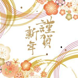 【新春企画】2021年を占う無料カードリーディング (≧▽≦)