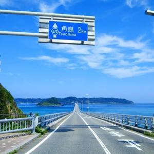 角島行ってきましたが、こんな美しい海が山口県にあるなんて初めて知りました!