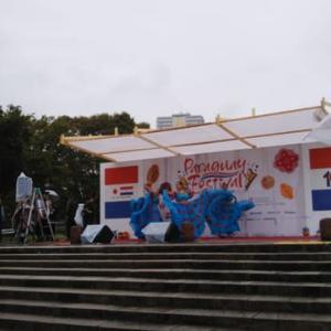 パラグアイフェスティバルに行って来た・・・と、書きたかった。