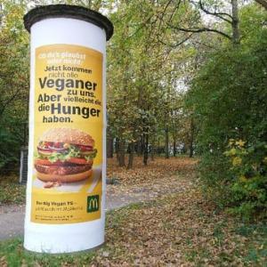 超菜食主義(ヴィーガン)流行で稼ごうって魂胆かい
