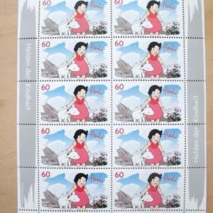 郵便局じゃあなくて、スーパーに行って郵便業務の場所を探す