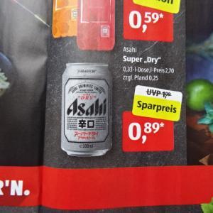 日本ビールが普通に買えるドイツ