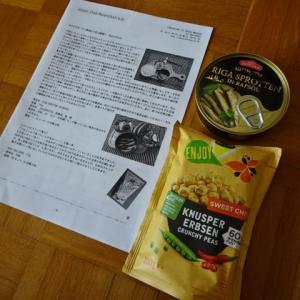在独日本人仲間から有益な情報と贈り物