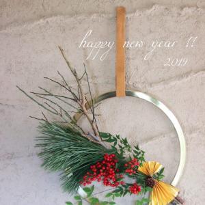 新年のご挨拶。玄関のお正月飾りはコレ & KOZLIFEさんの新春セールとOisixのお試しセットが今だけスゴイ!!