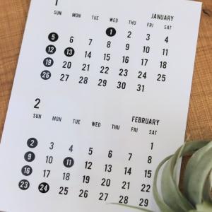 【セリア】売り切れる前にゲット!2020年カレンダーは大人気のコレに決定ヾ(*´∀`*)ノ