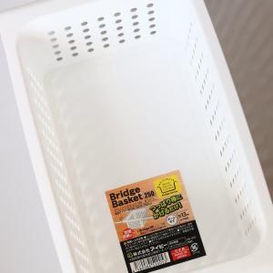 【セリア】話題の商品で我が家のトイレ収納のプチストレスを解消! これオススメです(*´艸`*)