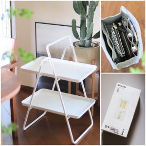 【IKEA】今年のお買い物はすべて当たり! 買ってよかったプチプラグッズBEST3ヾ(*´∀`*)ノ