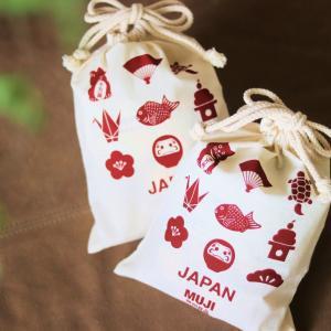 【無印】早速注文してみたお買い得な冷凍新商品 & 99円均一と粋な巾着袋で贈り物を!