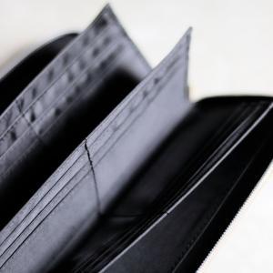 主人が買ってきた雑誌付録その2! 素晴らしすぎて笑ってしまった最高の長財布!!
