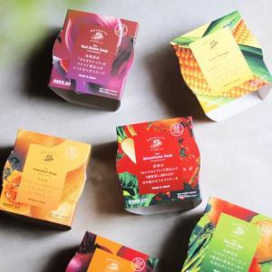 貰ったら絶対に嬉しいヾ(*´∀`*)ノ 贈答品にオススメなヘルシー&絶品スープセット!