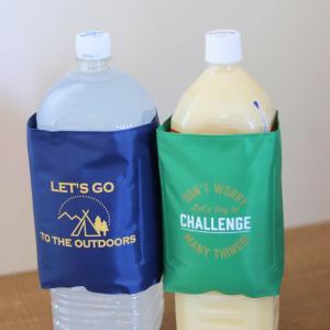 【ダイソー】見つけたら即買い! ペットボトルやお弁当をグルリと包める1個200円の保冷剤が超便利です♪