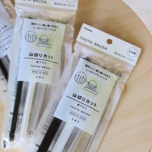【100均】3本で100円!キャンドゥのモノトーン歯ブラシが、お値段以上でびっくり~Σ(・ω・ノ)ノ!