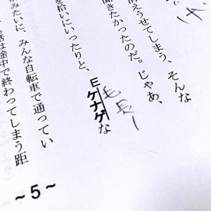 サピックスオープンと珍回答未遂【11歳2ヶ月】