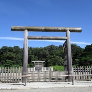 パワースポット探索~奈良 橿原神宮と神武天皇陵~