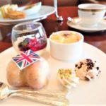 【帝国ホテル】30種類の紅茶などが飲み放題!インぺリアラウンジ・アクアでのアフタヌーンティー